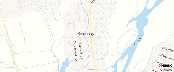Карта села Кироваула в Дагестане с улицами и номерами домов