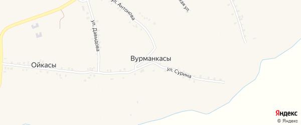 Северная улица на карте деревни Вурманкасы (Орининское с/п) с номерами домов