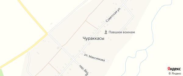 Советская улица на карте деревни Чураккас с номерами домов