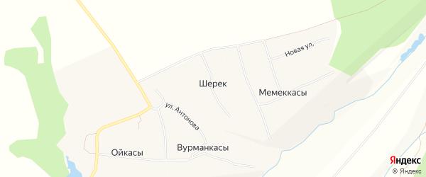Карта деревни Шерека в Чувашии с улицами и номерами домов