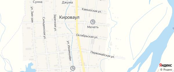 Октябрьская улица на карте села Кироваула с номерами домов