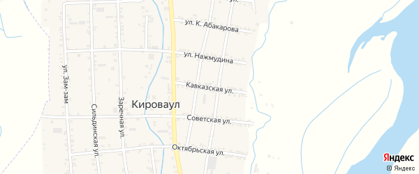 Кавказская улица на карте села Кироваула с номерами домов