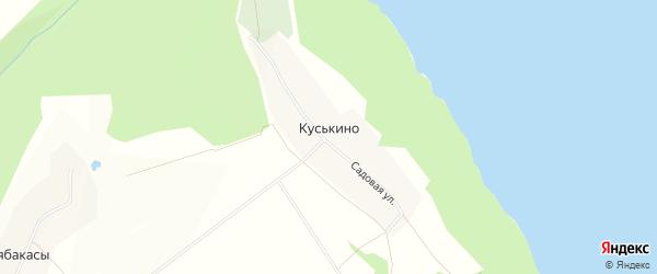 Карта деревни Куськино в Чувашии с улицами и номерами домов