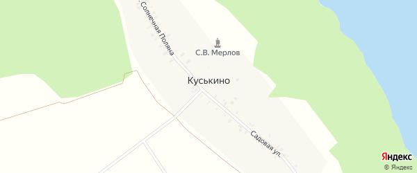Садовая улица на карте деревни Куськино с номерами домов