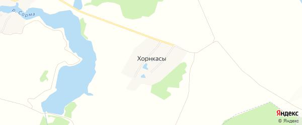 Карта деревни Хорнкасы в Чувашии с улицами и номерами домов