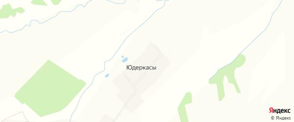 Карта деревни Юдеркасы в Чувашии с улицами и номерами домов
