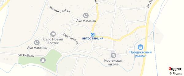 Звездная улица на карте села Костека с номерами домов