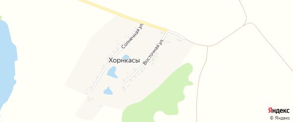 Восточная улица на карте деревни Хорнкасы с номерами домов