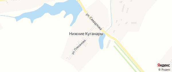 Улица Свердлова на карте деревни Нижние Куганары с номерами домов