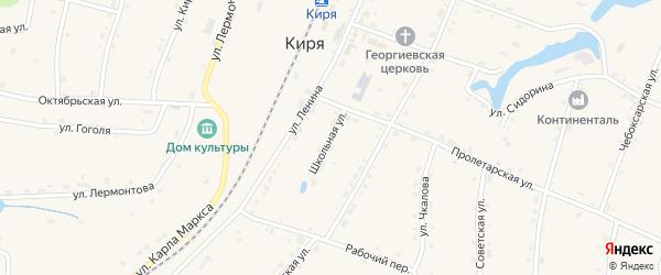Школьная улица на карте поселка Киря с номерами домов