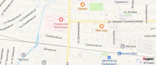 Улица Джамалдиева на карте Кизилюрта с номерами домов