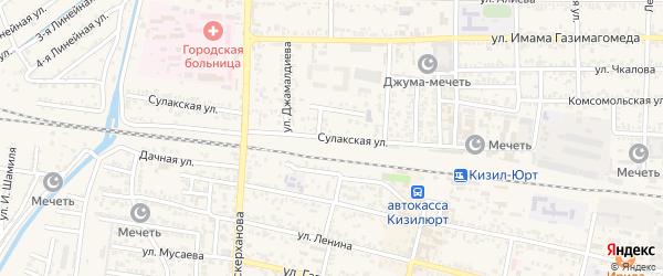 Сулакская улица на карте Кизилюрта с номерами домов