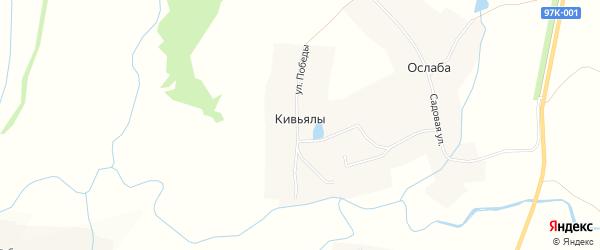 Карта деревни Кивьялы в Чувашии с улицами и номерами домов