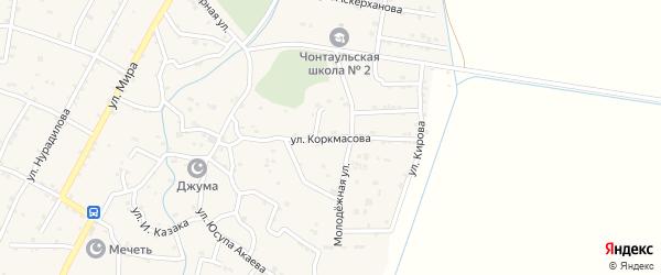Улица Коркмасова на карте села Чонтаула с номерами домов