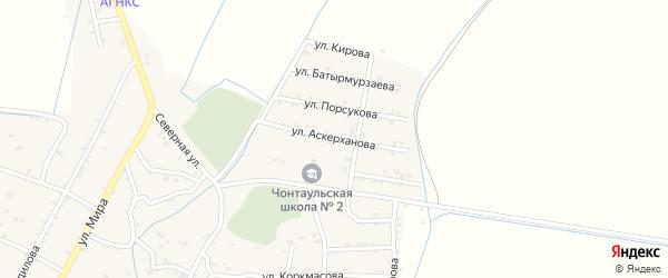 Улица Аскерханова на карте села Чонтаула с номерами домов