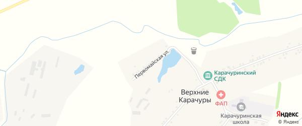 Первомайская улица на карте деревни Верхние Карачуры с номерами домов