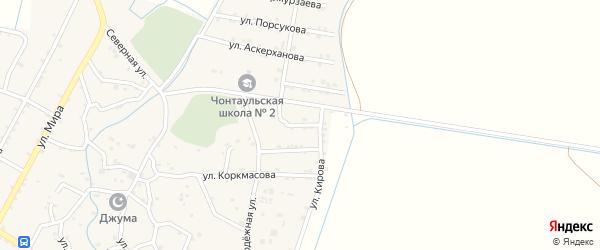 Улица Кирова на карте села Чонтаула с номерами домов