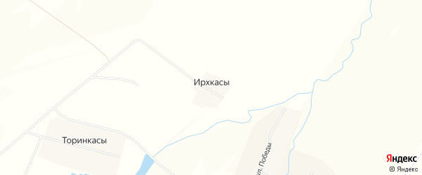 Карта деревни Ирхкас в Чувашии с улицами и номерами домов