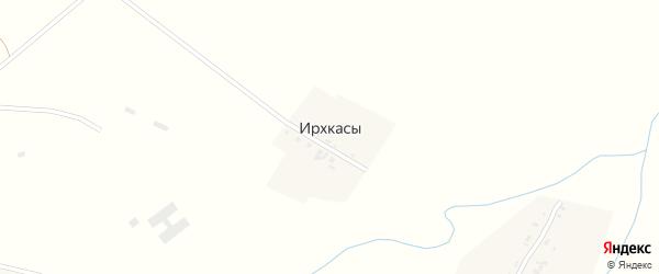 Малая улица на карте деревни Ирхкас с номерами домов