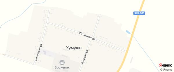 Школьная улица на карте деревни Хумуши с номерами домов