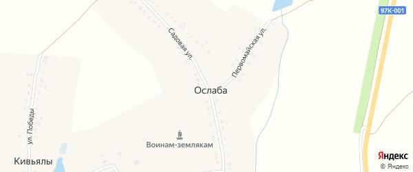 Садовая улица на карте деревни Ослабы с номерами домов