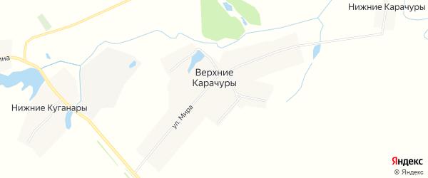 Карта деревни Верхние Карачуры в Чувашии с улицами и номерами домов