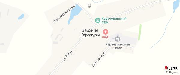 Школьная улица на карте деревни Верхние Карачуры с номерами домов