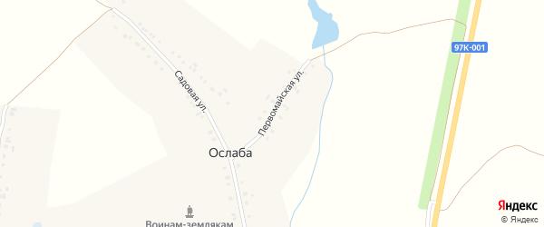 Первомайская улица на карте деревни Ослабы с номерами домов
