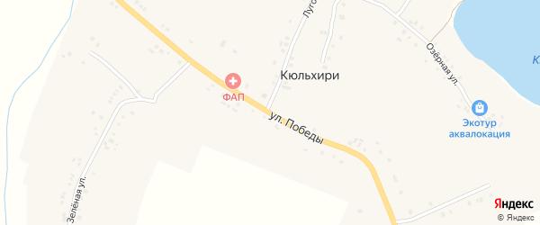 Улица Победы на карте деревни Кюльхири с номерами домов
