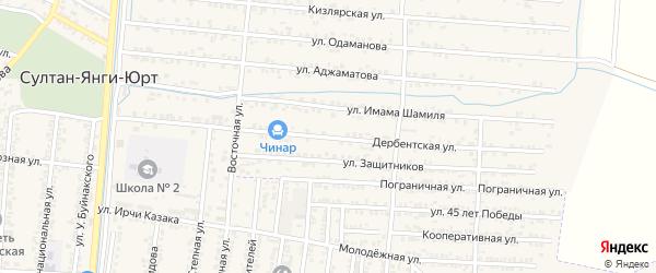Дербентская улица на карте села Султанянгиюрта с номерами домов