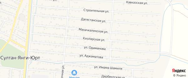 Кизлярская улица на карте села Султанянгиюрта с номерами домов