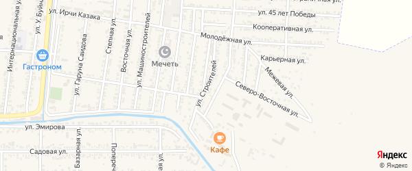 Улица Строителей на карте Кизилюрта с номерами домов