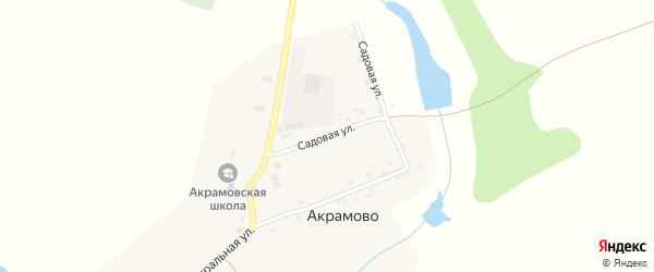 Садовая улица на карте села Акрамово с номерами домов