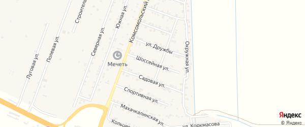 Шоссейная улица на карте села Султанянгиюрта с номерами домов