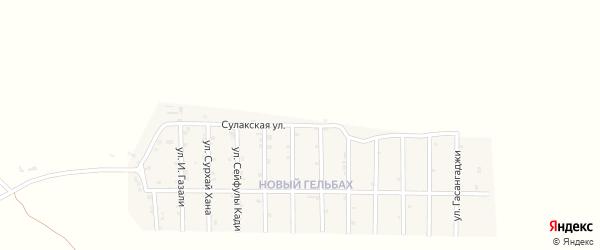Сулакская улица на карте села Гельбаха с номерами домов