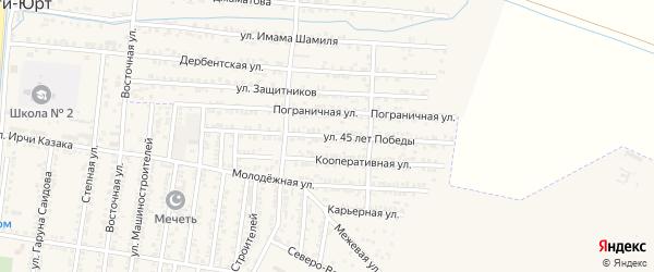 Улица 45 лет Победы на карте Кизилюрта с номерами домов