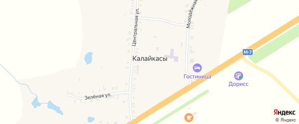 Центральная улица на карте деревни Калайкас с номерами домов