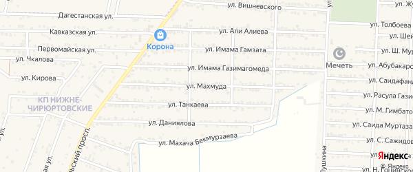 Улица Махмуда на карте Комсомольского села с номерами домов