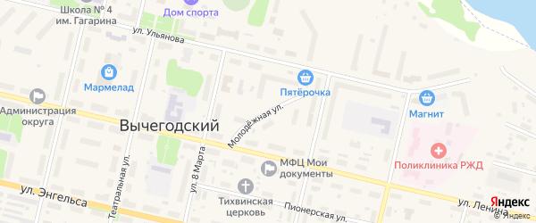Молодежная улица на карте Вычегодского поселка с номерами домов