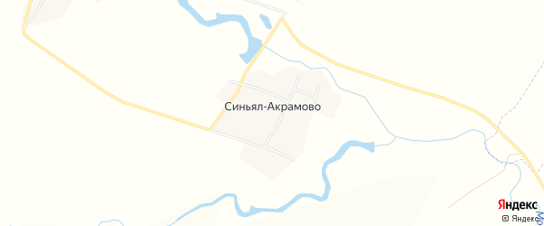 Карта деревни Синьял-Акрамово в Чувашии с улицами и номерами домов