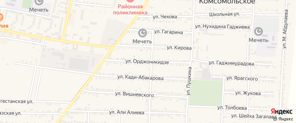 Улица Орджоникидзе на карте Комсомольского села с номерами домов
