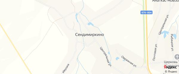 Карта деревни Сендимиркино в Чувашии с улицами и номерами домов