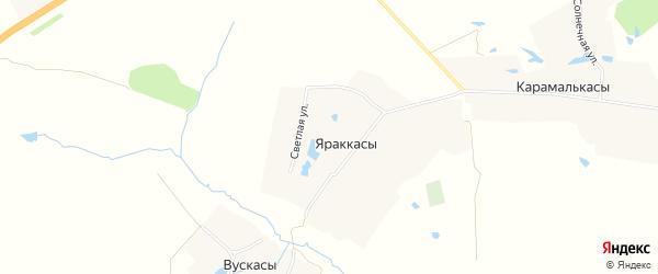 Карта деревни Яраккас в Чувашии с улицами и номерами домов