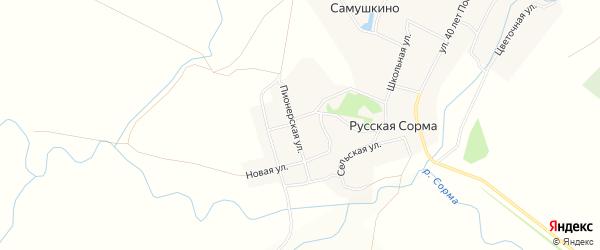 Карта села Русской Сормы в Чувашии с улицами и номерами домов