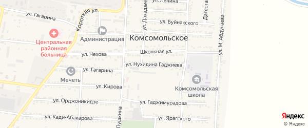 Улица Нухидина Гаджиева на карте Комсомольского села с номерами домов