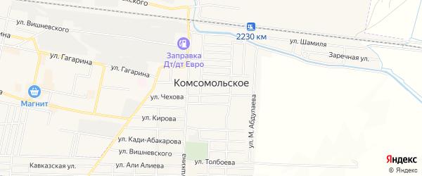 Карта Комсомольского села в Дагестане с улицами и номерами домов