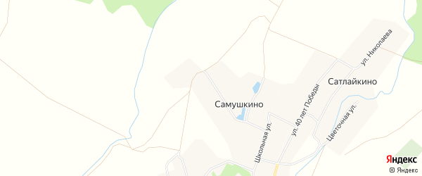 Карта деревни Самушкино в Чувашии с улицами и номерами домов