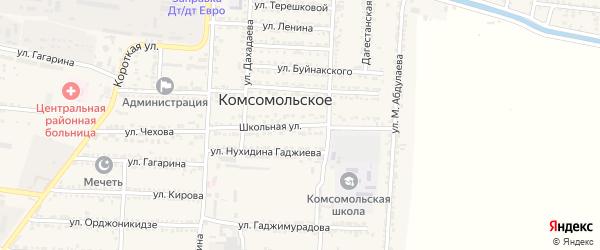 Школьная улица на карте Комсомольского села с номерами домов