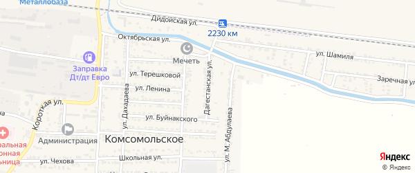 Дагестанская улица на карте Комсомольского села с номерами домов