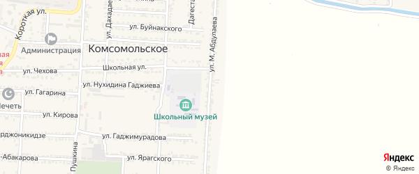 Улица М.Абдулаева на карте Комсомольского села с номерами домов